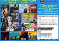 3ª Mostra Joia do Cinema Francês! De 04 a 17 de agosto no Cine Jóia Freguesia