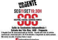SOS Hospital Federal Cardoso Fontes – Reunião 11/09. Participe!