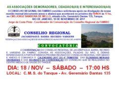 Reunião da FAMRIO no sábado 18/11/2017. Participe!